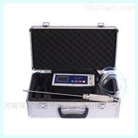 CFDCFD5+泵吸式氧气检测仪