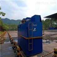 每天250立方米地埋式一体化污水处理设备