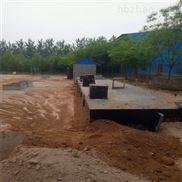 200t/d地埋式污水处理装置
