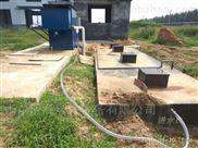 沃源环保-一体化污水处理设备