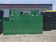 加工廠一體化廢水處理設備廠家