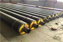 架空钢套钢蒸汽保温钢管操作流程