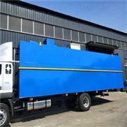 400t/d地埋式污水处理装置