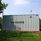 MBR一体化设备 M:BR污水处理设备厂家定制
