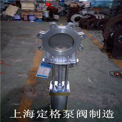 PZ673W-10P不锈钢气动刀形闸阀