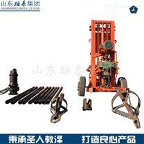 高效水井钻机电缆井煤改电地源热泵钻机