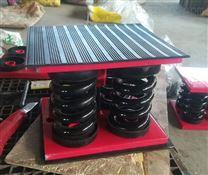 ZGT型阻尼弹簧减振器冷却塔低频振动减震器