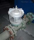 氧化风机卸荷阀 YUSV25 DN150