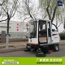 明诺广场景区马路保洁电动扫地机