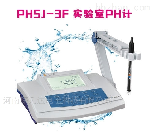 PHSJ-3F型实验室pH计