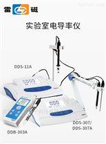 DDS-11A型數顯電導率測定儀