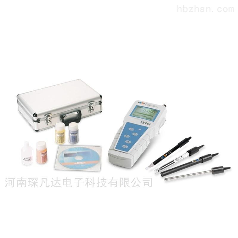 DZB-712型便携手持式多参数水质分析仪