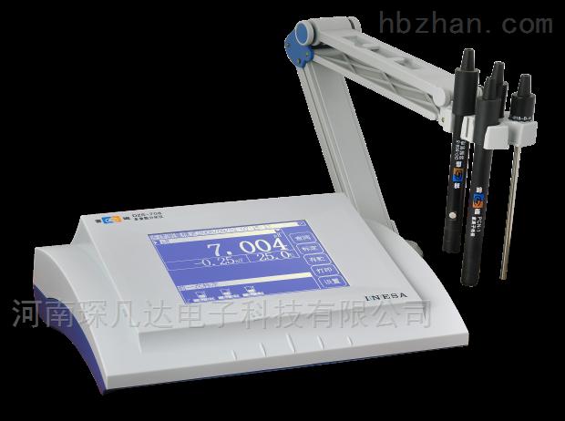 DZS-708型多参数分析仪