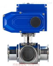 Q984F电动卫生级三通球阀
