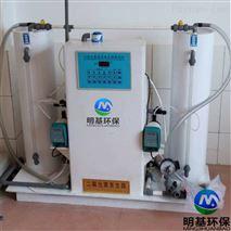 嶽陽市標準型二氧化氯發生器