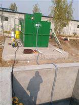 废水处理设备一体化