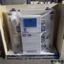 唐山市電解型二氧化氯發生器