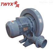 TB-125粉粒体输送低噪音中压风机