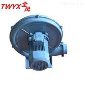 TB100-2燃烧机专用中压风机