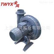 CX-75A吸吹专用中压鼓风机