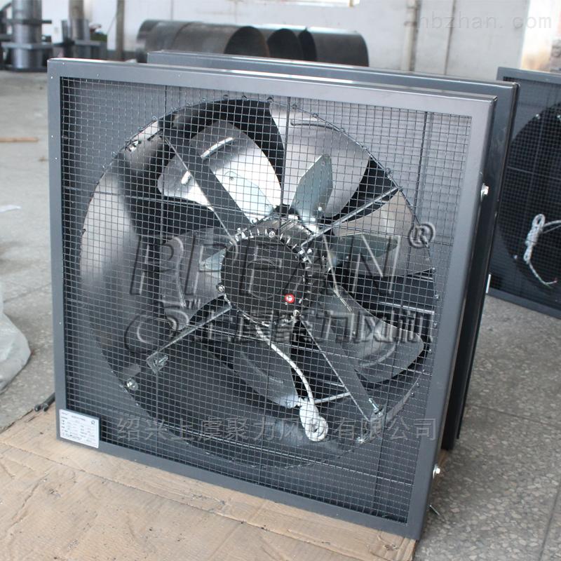 ZTF-6温控轴流风机 6G