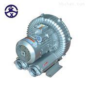 RB-21D-2低噪音旋涡气泵风泵