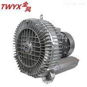YX-51D-1蔬菜清洗机高压风机 真空吸尘风机