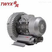 YX-51D-3食品加工机械用旋涡高压风机