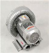 RB-61D-2食品除湿干燥机设备用高压风机