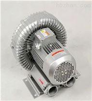 霧化幹燥機專用旋渦風機