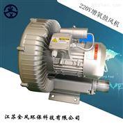RB-71D-3鱼塘增氧高压风机 工业污水处理曝气风机