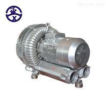 助燃机专用高压风机 旋涡式鼓风机