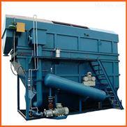 溶氣氣浮機選型標準