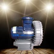 FB-3工业防爆高压风机 环保设备旋涡气泵