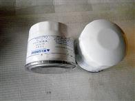 现代挖掘机柴油滤芯YM119000-55600-A