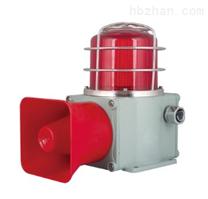 HQYW-Ⅰ语音声光警报器