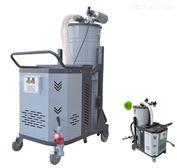 SH5500玻璃纤维制造用工业吸尘器