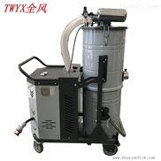 移動式工業吸塵器 車間粉塵除塵器
