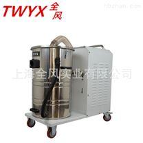 不锈钢高压吸尘器