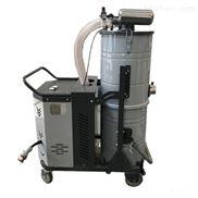 吸颗粒料专用工业吸尘器