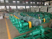 IHF100-65-250内衬氟塑料离心泵