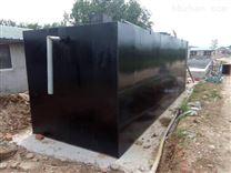 安徽马鞍山地埋污水处理设备特价供应