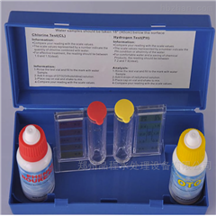 泳池水质测试盒验水盒