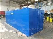 2吨每小时一体化地埋式污水处理设备