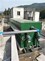 HC全自动一体化净水设备/水处理消毒设备厂家