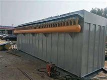 昌浩环保 专业生产 脉冲除尘器 质量保证