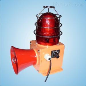 YH-5 工厂语音声光报警器