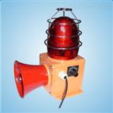 HQSB-1声光报警器