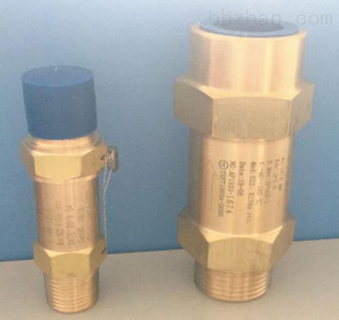 冷水机用安全阀SDA-22C300T 压力1.38Mpa