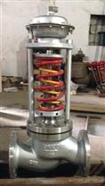 自力式壓力調節閥(蒸汽減壓閥)ZZYP